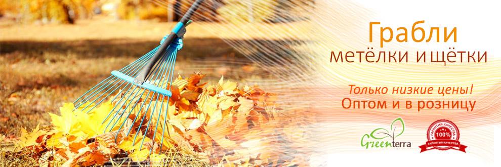 Щетки, метлы, грабли, лопаты - все, что нужно для большой уборки сада.