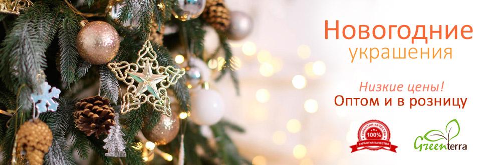 новогодние украшения, шары, гирлянды, мишура