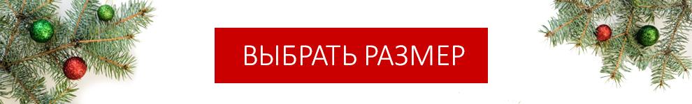 Самое подробное описание и Бесплатная доставка по Беларуси!